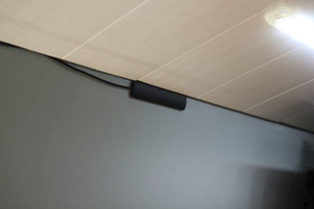 antenne intérieure pour l'amplificateur