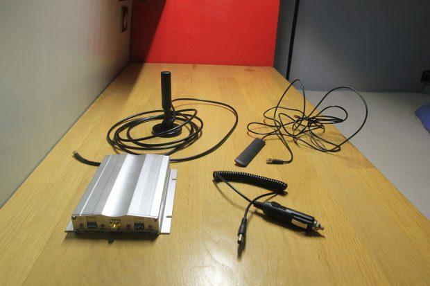 Amplificateur 3g/4g NS-GD-A